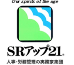 一般社団法人 SRアップ21