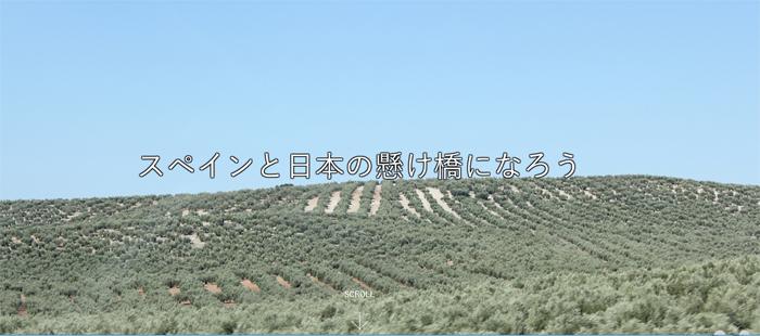 株式会社エスタリコ・ジャパン